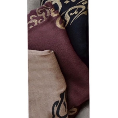 Calligraphy Collection - Chocolate Brown
