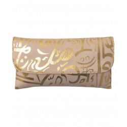 Calligraphy Clutch (Brushed Nude)